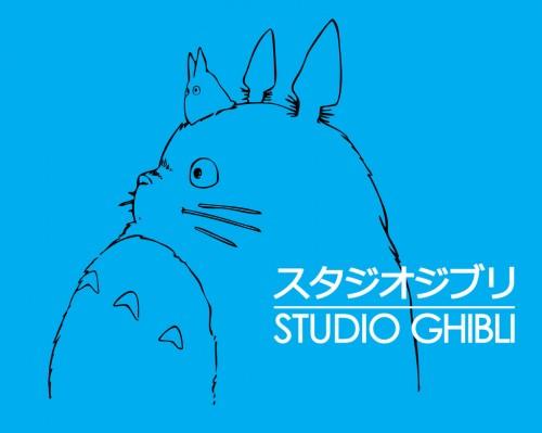 Studio_Ghibli_Logo_by_zerocustom1989.jpg